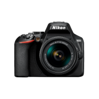 Câmera Digital Nikon Dslr D3500 Af-p Dx De 18-55mm Vr 24.2mp Full Hd