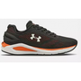 Tênis Under Armour Charged Carbon - Masculino