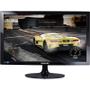 [APP] [Cartão Submarino] Monitor LED 24 Samsung Gamer 1ms 75hz LS24D332HSX/ZD