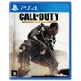 Jogo Call of Duty - Advanced Warfare - PS4